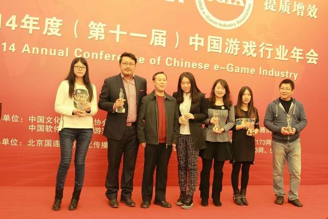 Đại diện của ChangYou nhận giải thưởng Ngón Tay Vàng