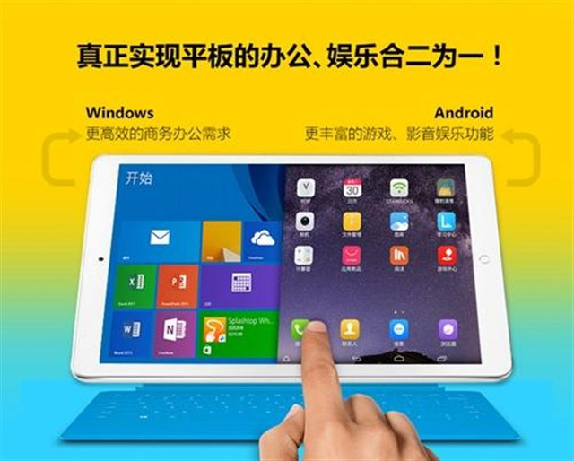 Hỗ trợ dual boot giữa Android KitKat & Windows 8.1