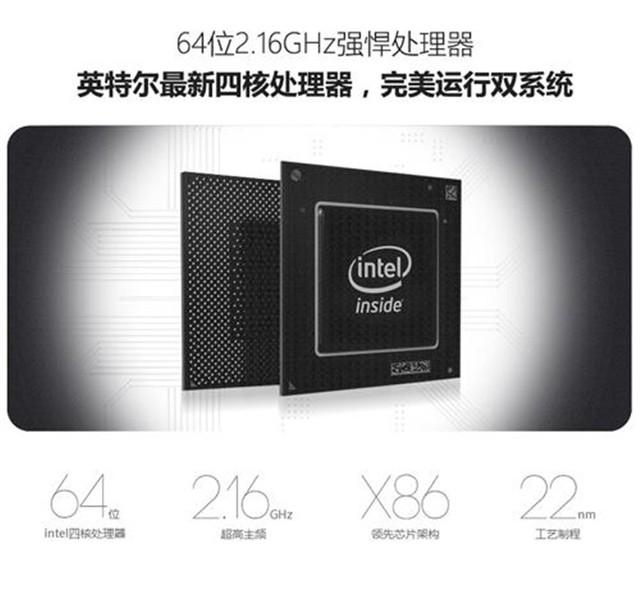 CPU Intel Bay Trail-T Z3736F quad-core 64-bit xung nhịp mỗi nhân đạt 2.16GHz