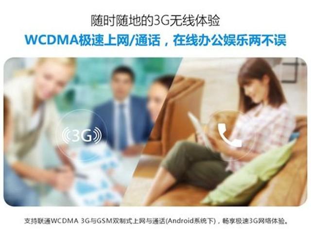 Hỗ trợ kết nối 3G
