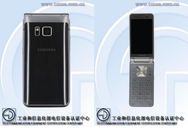 Bàn phím T9 cùng các phím điều hướng là thứ đã rất lâu rồi không được tìm thấy trên các mẫu smartphone hiện nay.
