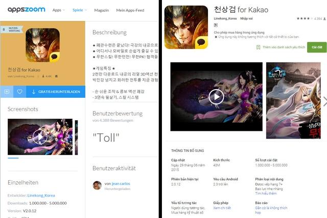 Tân Thương Khung Chi Kiếm thực sự trở thành hiện tượng khi ra mắt phiên bản dành riêng cho người dùng KakaoTalk.