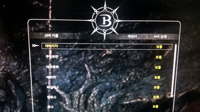 Server của Bless đang được game thủ Việt lựa chọn.