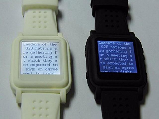 Các cô cậu học trò đảm bảo sẽ thích mê chiếc đồng hồ này cho xem.