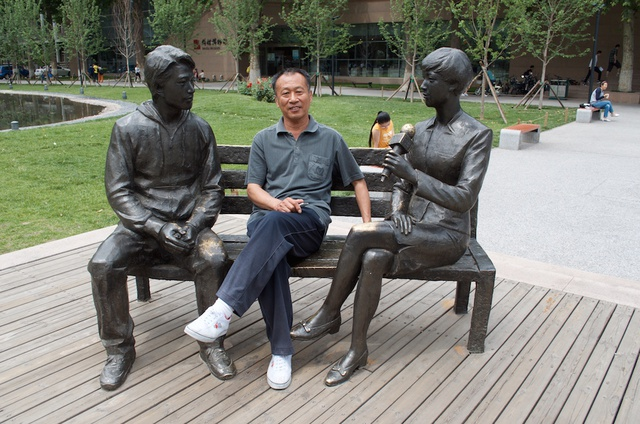 Ông Cui Baoguang