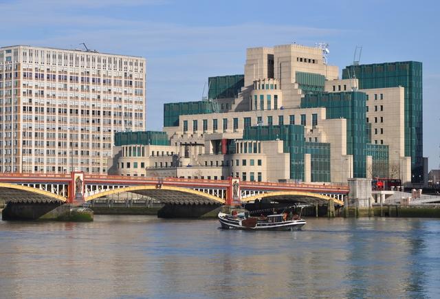Trụ sở của MI6.