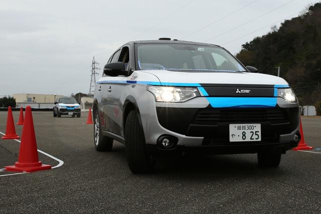 Một mẫu xe tự lái đang được thử nghiệm của Mitsubishi