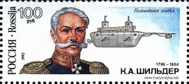 Tướng quân kỹ sư Karl A. Schilder trên con tem kỷ niệm