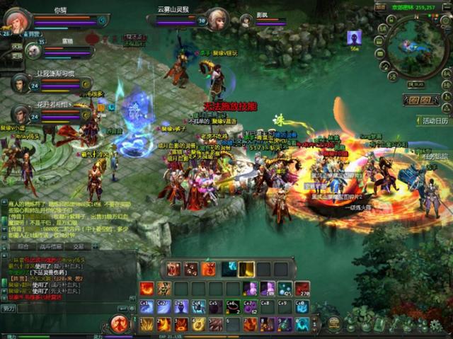 Tinh Thần Biến sau khi được chuyển thể thành Game Online đã thu hút được số lượng rất đông người chơi.