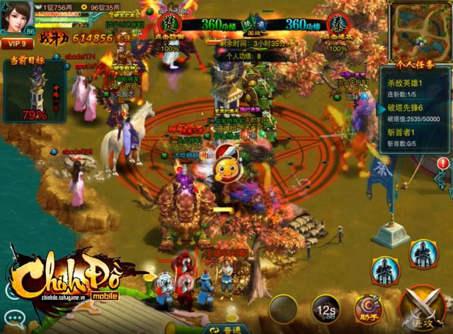 Chinh Đồ Mobile cũng thừa hưởng tính năng Quốc chiến hàng trăm ngàn người từ đàn anh Chinh Đồ PC.