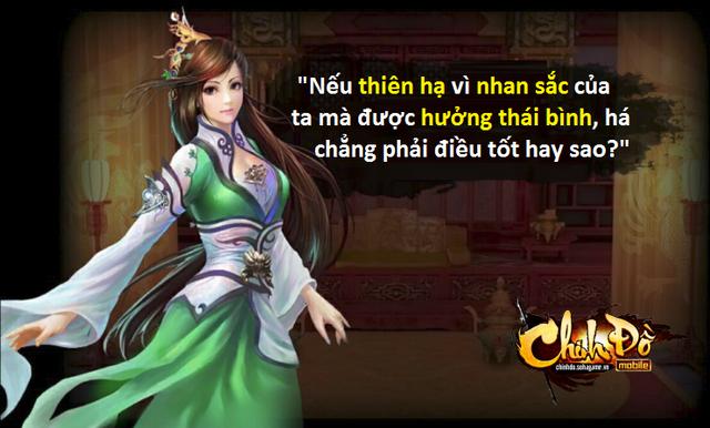 Vương Chiêu Quân là một trong số ít mỹ nhân tài đức vẹn toàn trong lịch sử Trung Hoa.