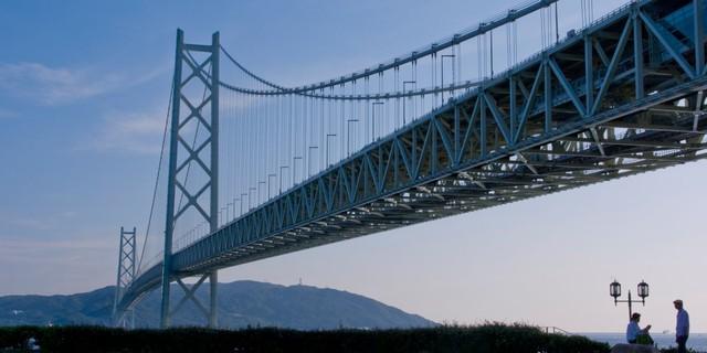 Cầu Akashi Kaikyo ở Nhật Bản là cây cầu treo dài nhất thế giới.