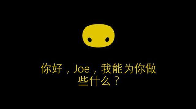 Microsoft Xiaoice, chatbot bằng tiếng Trung Quốc.