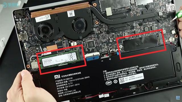 Bạn có thể nâng cấp SSD thứ hai cho Mi Notebook Air qua khe M2 PCIe trống. Ảnh: Weibo