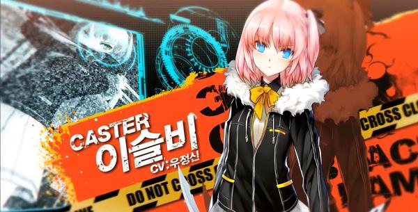 Top game nhập vai đỉnh cao đến từ Hàn Quốc mới được giới thiệu 3