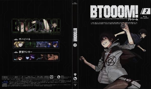 Tìm hiểu Btooom! - Manga hành động nghẹt thở đang ăn khách 4