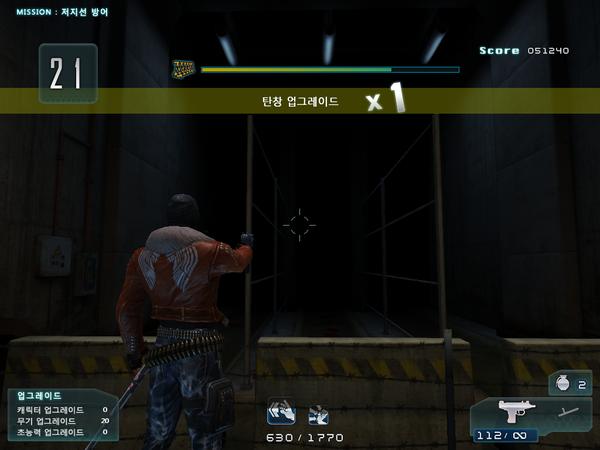 Top game bắn súng đang sắp về Việt Nam 6