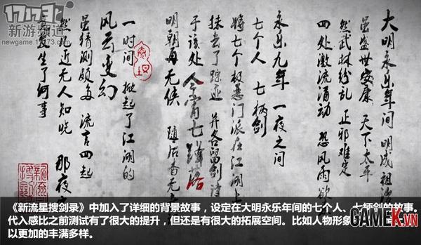 Tổng thể về Tân Lưu Tinh Sưu Kiếm Lục trong lần test thứ 3 1