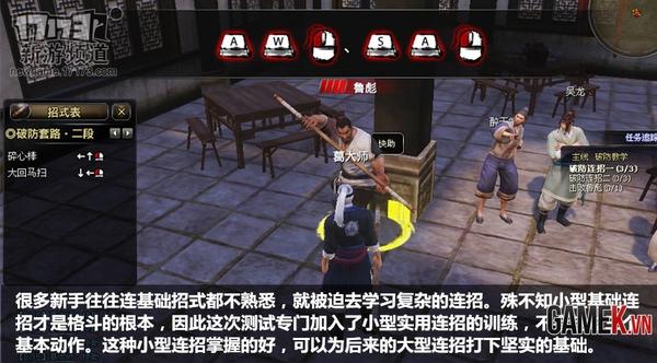Tổng thể về Tân Lưu Tinh Sưu Kiếm Lục trong lần test thứ 3 8