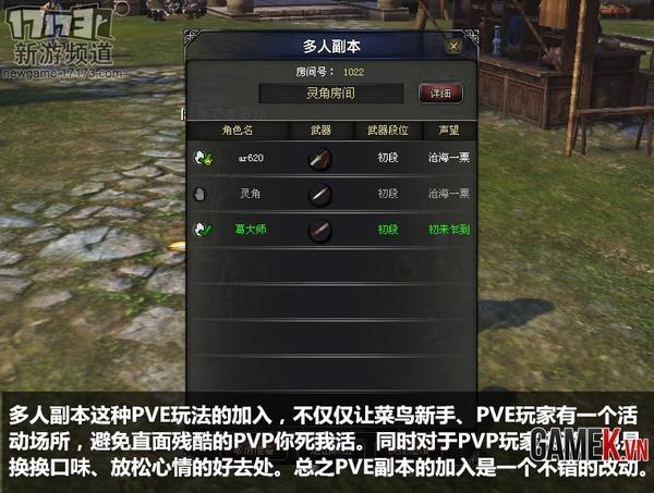 Tổng thể về Tân Lưu Tinh Sưu Kiếm Lục trong lần test thứ 3 11