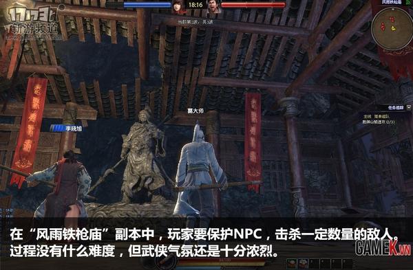 Tổng thể về Tân Lưu Tinh Sưu Kiếm Lục trong lần test thứ 3 13