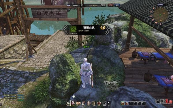 Tổng thể về Tân Lưu Tinh Sưu Kiếm Lục trong lần test thứ 3 22
