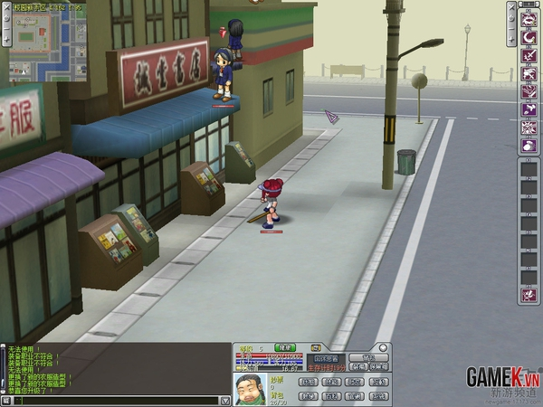 Mạt Nhật Đại Đào Sát - Game 18+ có xuất xứ Đài Loan 7