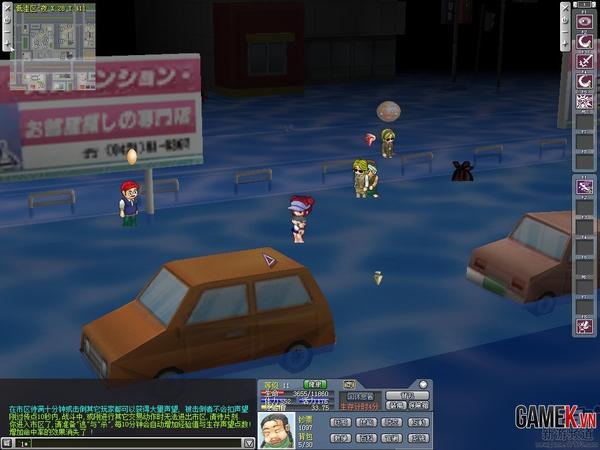 Mạt Nhật Đại Đào Sát - Game 18+ có xuất xứ Đài Loan 28