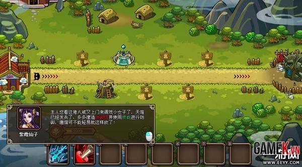Webgame thủ tháp mới lạ Điên Đảo Tây Du về Việt Nam 3
