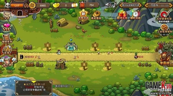 Webgame thủ tháp mới lạ Điên Đảo Tây Du về Việt Nam 5
