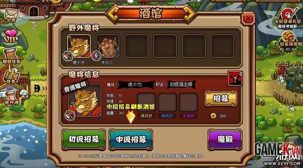 Webgame thủ tháp mới lạ Điên Đảo Tây Du về Việt Nam 8