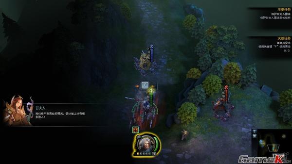 Loạt game online chiến thuật đỉnh game thủ không nên bỏ qua 5