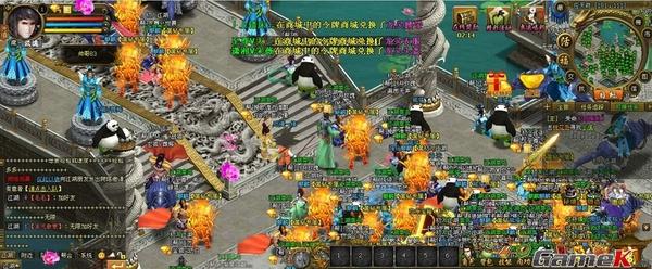 Game võ hiệp Ỷ Thiên Đồ Long Ký sắp cập bến Việt Nam 23