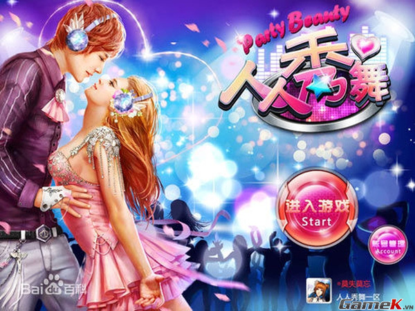 Game 3D vũ đạo Nhân Nhân Tú Vũ đã được mua về Việt Nam 5