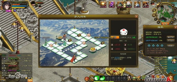 Game võ hiệp Ỷ Thiên Đồ Long Ký sắp cập bến Việt Nam 8