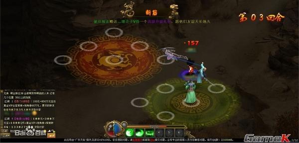 Game võ hiệp Ỷ Thiên Đồ Long Ký sắp cập bến Việt Nam 9