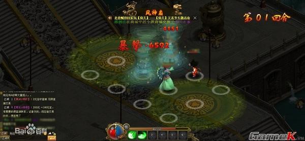 Game võ hiệp Ỷ Thiên Đồ Long Ký sắp cập bến Việt Nam 11