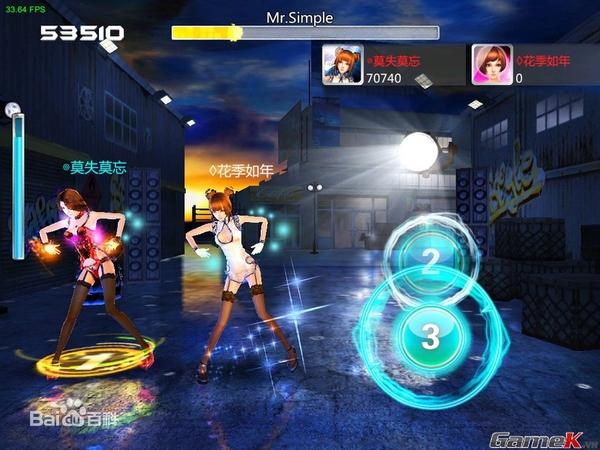 Game 3D vũ đạo Nhân Nhân Tú Vũ đã được mua về Việt Nam 2