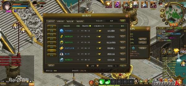 Game võ hiệp Ỷ Thiên Đồ Long Ký sắp cập bến Việt Nam 12