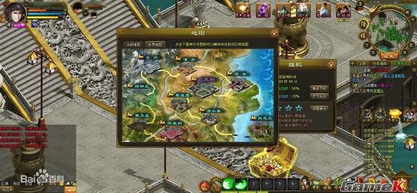 Game võ hiệp Ỷ Thiên Đồ Long Ký sắp cập bến Việt Nam 17