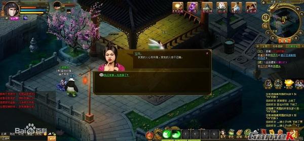 Game võ hiệp Ỷ Thiên Đồ Long Ký sắp cập bến Việt Nam 19