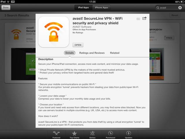 avast SecureLine VPN được cung cấp miễn phí trên Apple Store