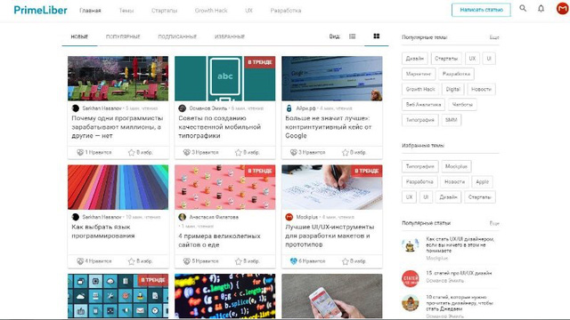 13 công cụ và website thiết kế vô giá cho các UI/UX designer - Ảnh 13.