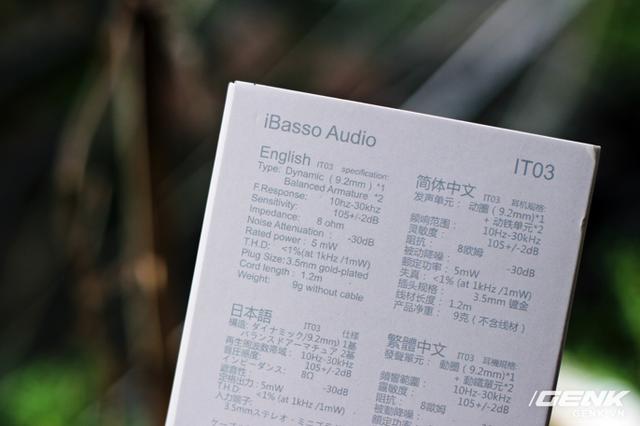 Tai nghe in-ear iBasso IT03 vừa có mặt tại Việt Nam: đứa con đầu lòng của một người ngoại đạo - Ảnh 3.
