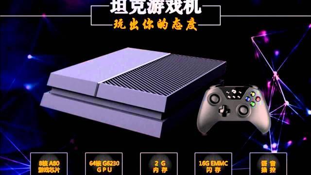 Chiếc PS4 bị làm nhái ở Trung Quốc.