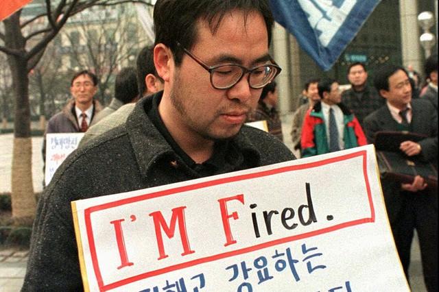 Khủng hoảng 1997 khiến cho nhiều người dân Hàn Quốc mang lòng căm ghét các tổ chức tài chính nước ngoài.