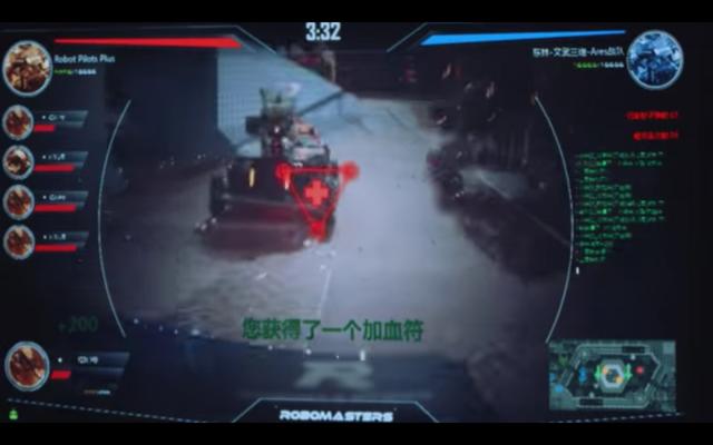 Người Trung Quốc vừa tái hiện cả giải đấu Liên Minh Huyền Thoại đời thực, nhưng dành cho robot - Ảnh 3.