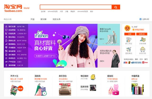 Bạn có thể tìm mua mọi thứ trên đời ở Taobao