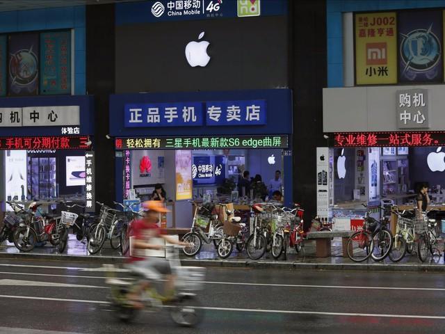 Một Apple Store nhái ở Trung Quốc.