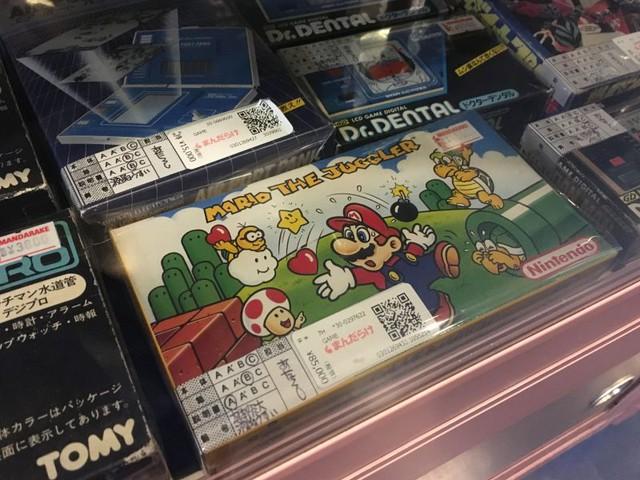 Trò chơi Mario the Juggler, sản phẩm cuối cùng của Game & Watch. Chỉ là một bản copy thôi cũng có giá hơn 18 triệu đồng.